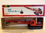 IHI crane/dragline orange